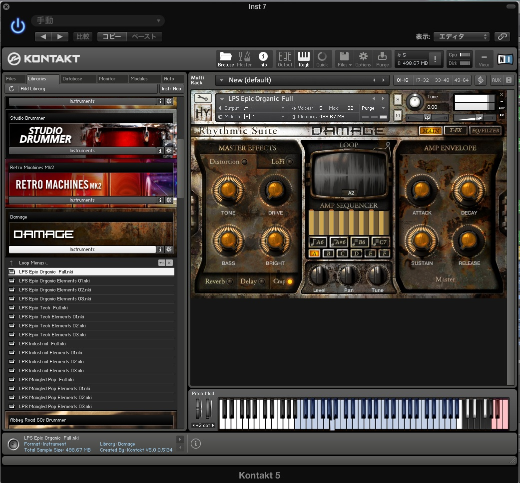 NATIVE INSTRUMENTS KOMPLETE9のレビュー〜KONTAKT編〜