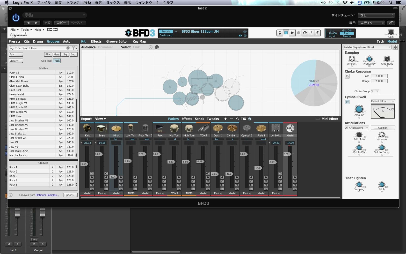 ドラム音源:FXpansion BFD3のレビューパート2