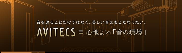 スクリーンショット 2014-02-28 19.53.54