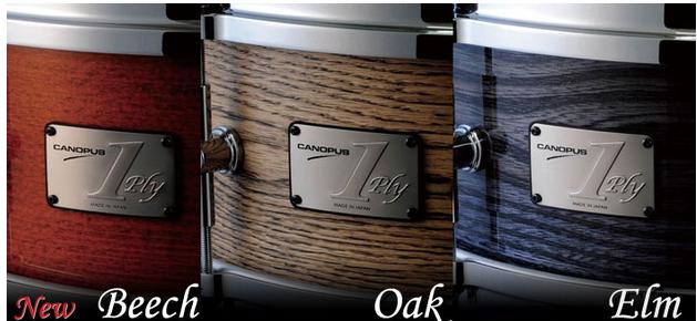 ドラムメーカー[カノウプス]から1Plyシリーズ に新モデル3つを発売!