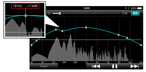 iOSデバイスでハイレゾ音源を聴けるアプリ「TEAC HR Audio Player for iOS」の無償配信がスタート
