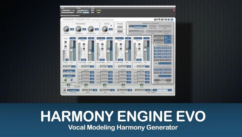 最強のハーモニー生成プラグイン:Harmony Engine  Evoについてのレビュー