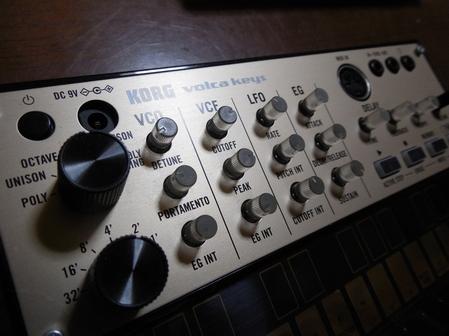 SoundPlant_volcac
