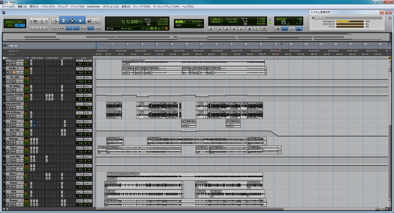 DTM ソフト AVID  ProTools(プロツールス) 10 についてのレビュー