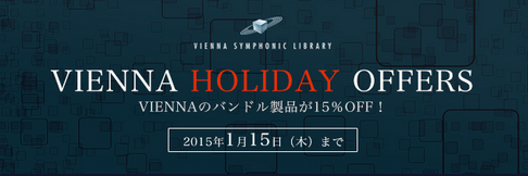 スクリーンショット 2014-12-16 18.10.47
