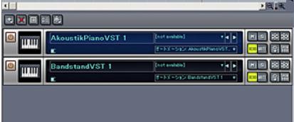 DAWソフトSteinberg Cubase Pro8のレビューその12