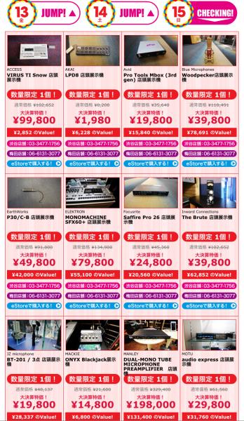 スクリーンショット 2015-02-15 17.40.48