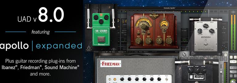 Universal Audio、UAD-2 ソフトウェアv8.0発表!ギタープラグインも!1