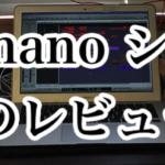 MIDIコントローラーKORG nano シリーズ2 のレビュー
