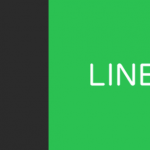 Apple MusicとLINE MUSICを比較してみた