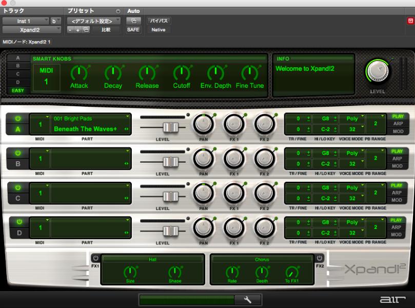 DTMソフト Pro Tools12についてのレビュー3