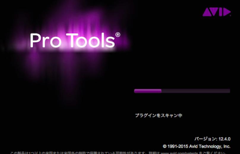 DTMソフト Pro Tools12についてのレビュー1