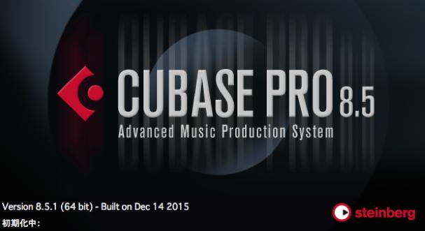 Cubase Pro 8.5 のレビュー1