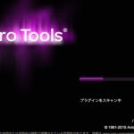 DTMソフトAVID  Pro Tools12についてのレビュー